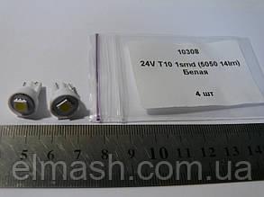 Светодиодная (LED) лампочка с цоколем T10 - W5W