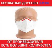 Респиратор FFP3 БЕЗ КЛАПАНА Микрон ФФП3,многоразовая маска для лица,для медиков, от вирусов ОРИГИНАЛ