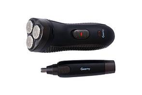 Бритва Gemei - GM-7113