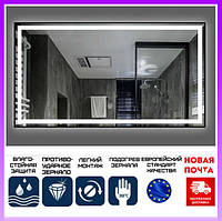 Зеркало для ванной комнаты 120х75 см с подсветкой Dusel DE-M0061S1 Black. Зеркало с подогревом в ванную