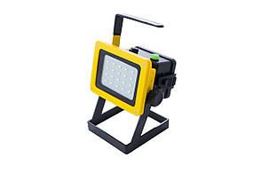 Прожектор Wimpex - BL-203