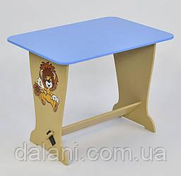 """Детский голубой стол-парта """"Лев"""""""