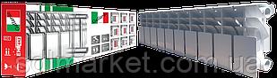 Радиатор биметаллический секционный GALLARDO BISMALL 200/96 (кратно 10)