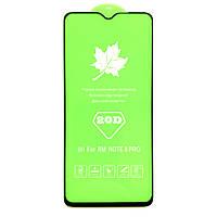 Защитное стекло 20D для Xiaomi Redmi Note 8 Pro черное (на сяоми редми нот 8 про, ксяоми ноут 8 про, ксиоми)
