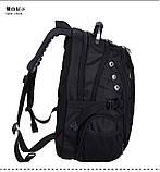 Місткий рюкзак з жорсткою спинкою. Чорний. + Дощовик. 35L / s8810-3 black, фото 7
