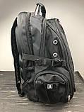 Місткий рюкзак з жорсткою спинкою. Чорний. + Дощовик. 35L / s8810-3 black, фото 9
