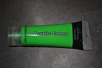 Акриловая краска для китайской росписи 75 мл
