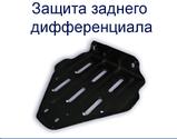Защита картера двигателя и кпп Ford Edge  2008-, фото 3