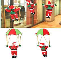 Дед Мороз на парашюте (Санта Клаус на зонтике парит в воздухе): фигурка 40см на парашюте 55см, фото 2