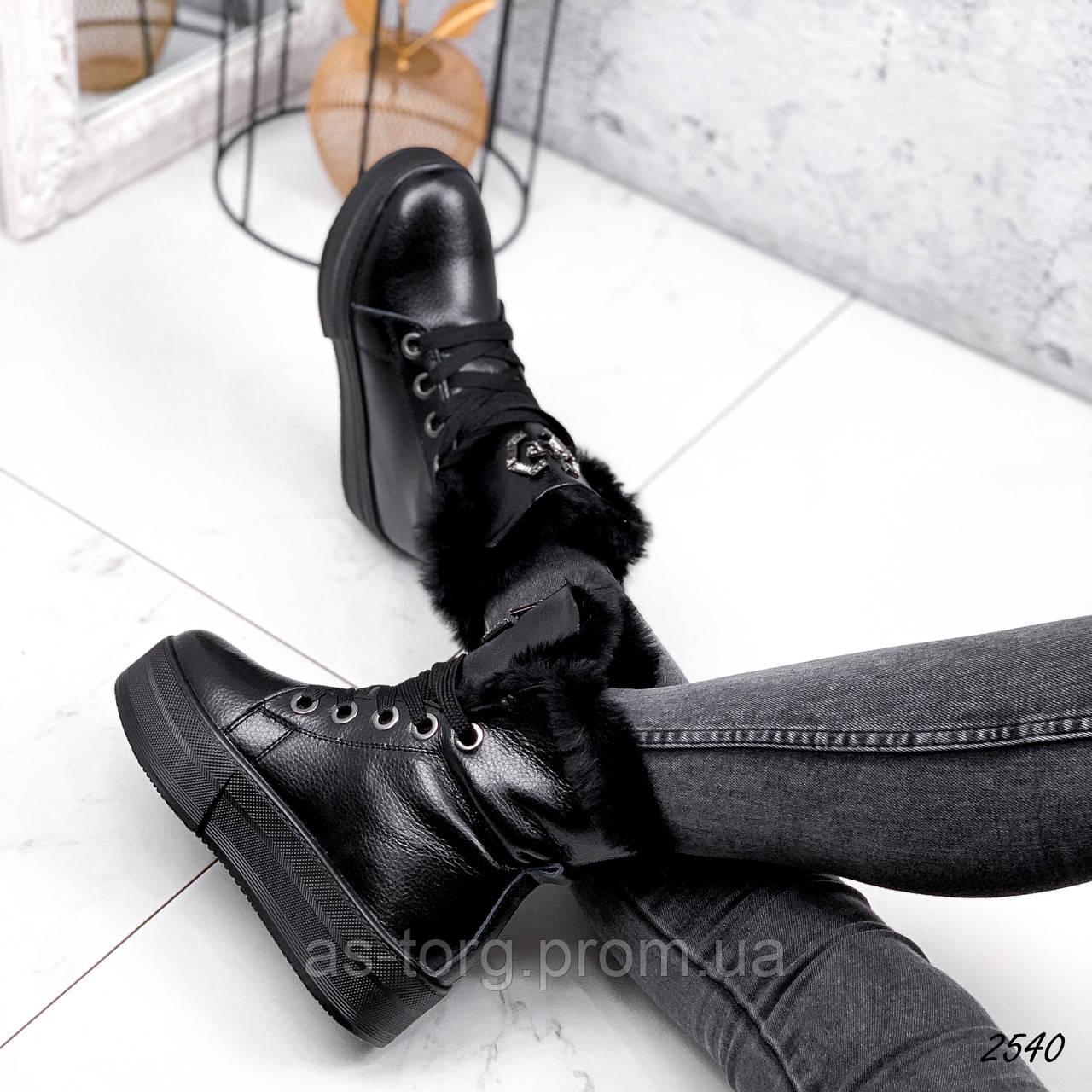 Ботинки женские Marcus черные 2540 кожа ЗИМА