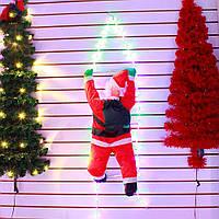 Дед Мороз на светящейся лестнице 60см (Санта Клаус на лестнице): LED лестница 90см