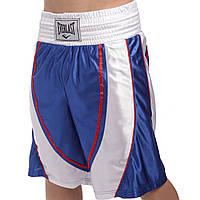 Боксерские шорты EVERLAST синие ZB-6140, M