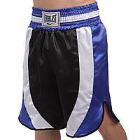Трусы боксерские EVERLAST синие ZB-6144, M