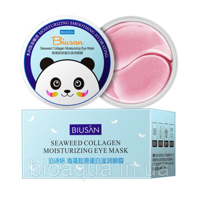 Патчи для глаз Biusan Collagen Seaweed с коллагеном и экстрактом морских водорослей (30 пар)