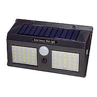 Світильник на сонячних батареях Solo-40 LED 6400K, фото 1