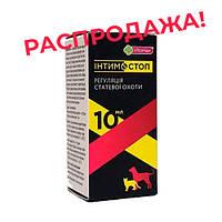 Интимостоп суспензія Vitomax для котів і собак 10 мл