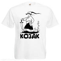 Футболка Козак