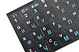 Наклейки на клавиатуру для ноутбука и ПК Dellta (английский/русский) Blue (37102), фото 3