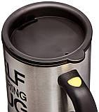 Чашка с вентилятором для размешивания сахара Self Stirring Mug Black, фото 3