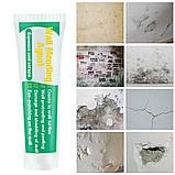 Паста для заделки щелей и трещин в стене Wall Mending Agent (0680), фото 2