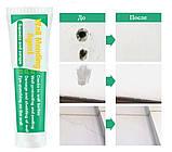 Паста для заделки щелей и трещин в стене Wall Mending Agent (0680), фото 3