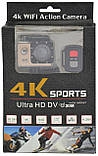 Экшн камера с пультом 4K V3R Wi Fi с аквабоксом и пультом Gold (11810), фото 5