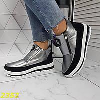Дутики ботинки термоботинки зимние на меху серебро, фото 1