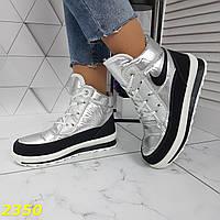 Дутики ботинки термоботинки зимние серебро, фото 1