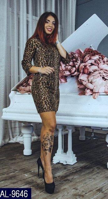Платье женское лепардовое