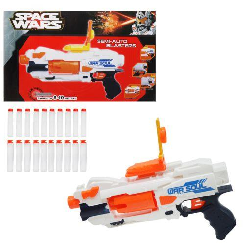 "Бластер ""Space Wars"" 7013"