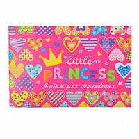 Альбом для рисования 12 листов для девочек 1 Сентября, Принцессе (4823092240187)