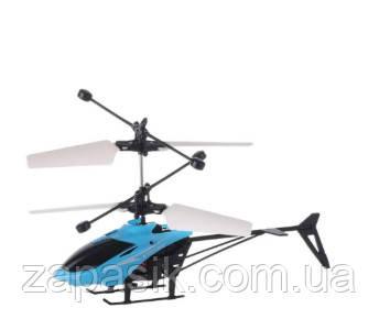 Летающий Вертолет Induction Aircraft С Сенсорным Управлением Летает От Руки