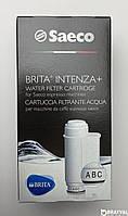 Фильтр воды (картридж) для кофемашин Philips Saeco Brita Intenza+