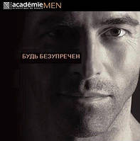 Процедура для мужчин Academie (Франция)