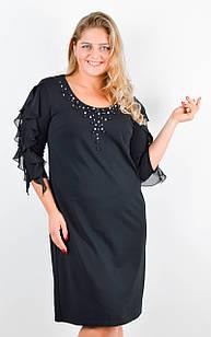 Нарядное платье женское черное большого размера, 50-64, Лилия