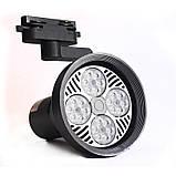 ElectroHouse LED світильник трековий 25W чорний 4100K 2000Lm, фото 2