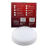 ElectroHouse LED світильник для ЖКГ 15W 1050Lm 6500K IP54, фото 2