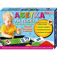 Развивающая настольная игра для детей Азбука на песке (У) обучение письму и чтению