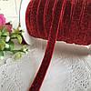 Лента бархатная (велюр) красная с люрексом 1см