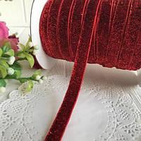 Оксамитова стрічка (велюр) червона з люрексом 1см