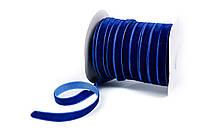 Лента бархатная (велюр) синяя 1см
