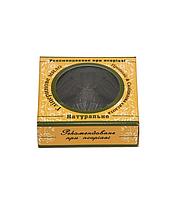Глицериновое мыло Прополис Салициловая кислота Cocos 100 гр (7253)