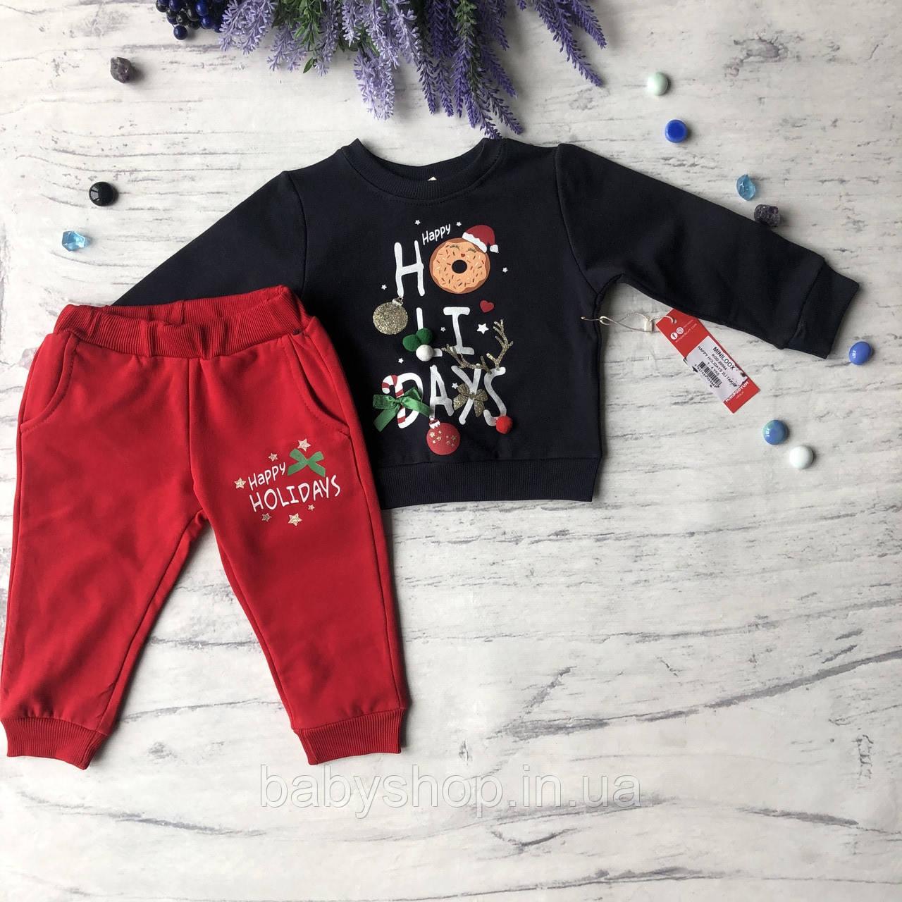 Теплый новогодний костюм на мальчика и девочку 50. Размер 80 см, 86 см, 92 см,  98 см