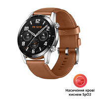 Смарт-часы Huawei Watch GT 2 46mm Classic Silver BROWN шкіра (Latona-B19V) (55024470)