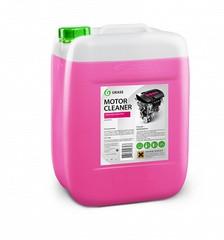 Очисник двигуна GRASS Motor Cleaner 20кг 116103
