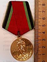"""Медаль ."""" 20 лет победы в Великой Отечественной войне1941-1945гг"""" (1945-1965).+*"""