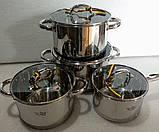 Набір посуду 8 предметів. Артикул: 26-242-044. TM Krauff, фото 2