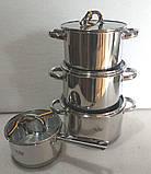 Набір посуду 8 предметів. Артикул: 26-242-044. TM Krauff, фото 4