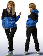 Костюм женский спортивный зима синий