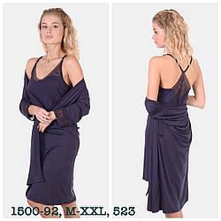 Комплект женской домашней одежды: (ночнная рубашка тонкая бретель+халат 3/4рукав), кружево, N.EL, (размер L)